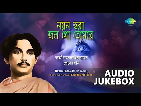 Most popular Bangla sad songs of Kazi Nazrul Islam| Old Bengali Audio Jukebox