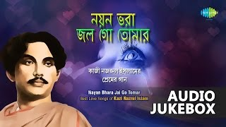 Most popular Bangla sad songs by Kazi Nazrul Islam| Old Bengali Audio Jukebox