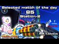 s4 league: selected match of the day 85 (station-2)  Picture