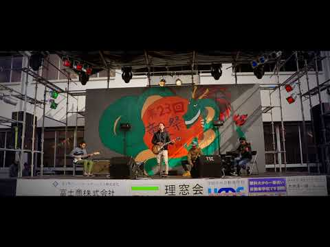 Akad cover Versi Jepang by Solo Band Akasaki