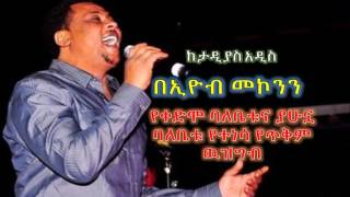 ETHIOPIA - Tadias Addis News February 11,2017