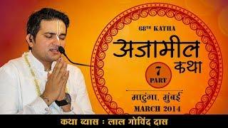 HD 2014 03 12 P 07 Ajamil Katha Matunga Mumbai