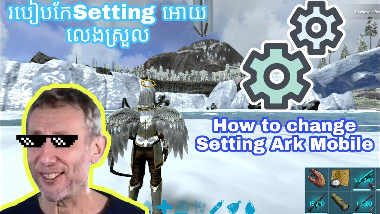 របៀបកែSettingអោយលេងស្រួល⚙️👍/ How to change Setting Ark mobile ⚙️👍