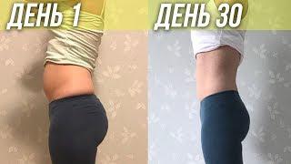 Как Алёна ПОХУДЕЛА на 13 кг!!!