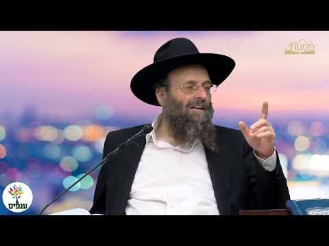 עין טובה  - הרב יצחק גולווסר - שידור חי HD