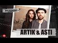 Artik Amp Asti Экспромт Dukascopy mp3