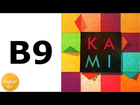 KAMI B9 Perfect