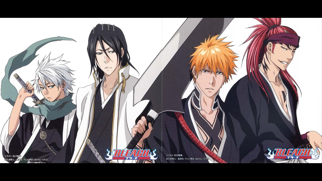 Anime Characters 2017 : Bleach anime high possible  return leads