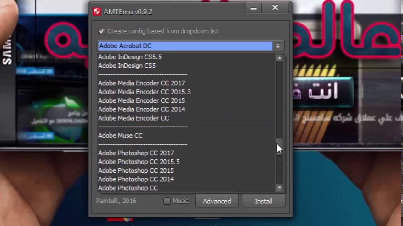 Photoshop Cc 2017 Crack Youtube