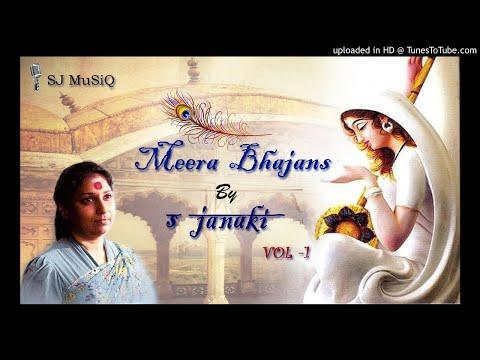 S Janaki | Meera Bhajans (HQ Audio Jukebox) Vol 1 | SJ MuSiQ