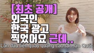 외국인 알바 브이로그 아르바이트   어서와 한국은 처음…