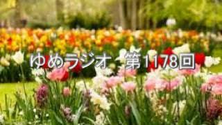 松川事件 十四年間、無実の訴え.