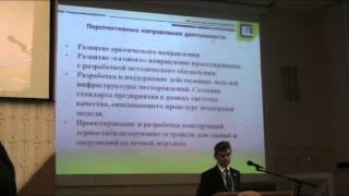 01 Приветствие участников конференции(, 2014-03-11T16:49:16.000Z)