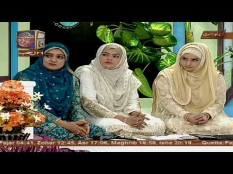 Shan e Mairaj - Female Segment - Live From Karachi - 24th April 2017 - ARY Qtv