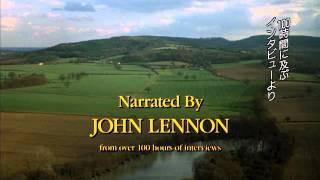 ジョン・レノン― 彼自身が語るジョン・レノンのすべて。不遇の少年時代...