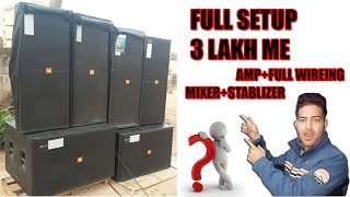 DJ SETUP 3 ल ख म 4 top 4 base 2stabilizer dj mixer