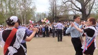 Вальс)(Яренск,последний звонок 2013), 2013-05-26T09:10:15.000Z)
