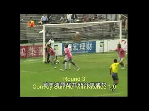 Hong Kong League Cup Final Promotional clip 2 香港リーグカップ決勝!