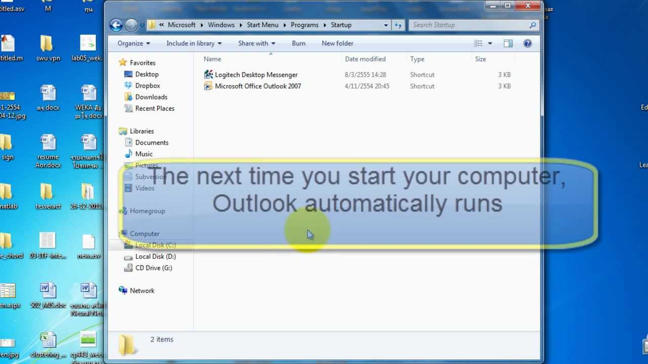 outlook start up automatically during windows startup