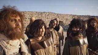 היהודים באים עונה 3 | פרק 7