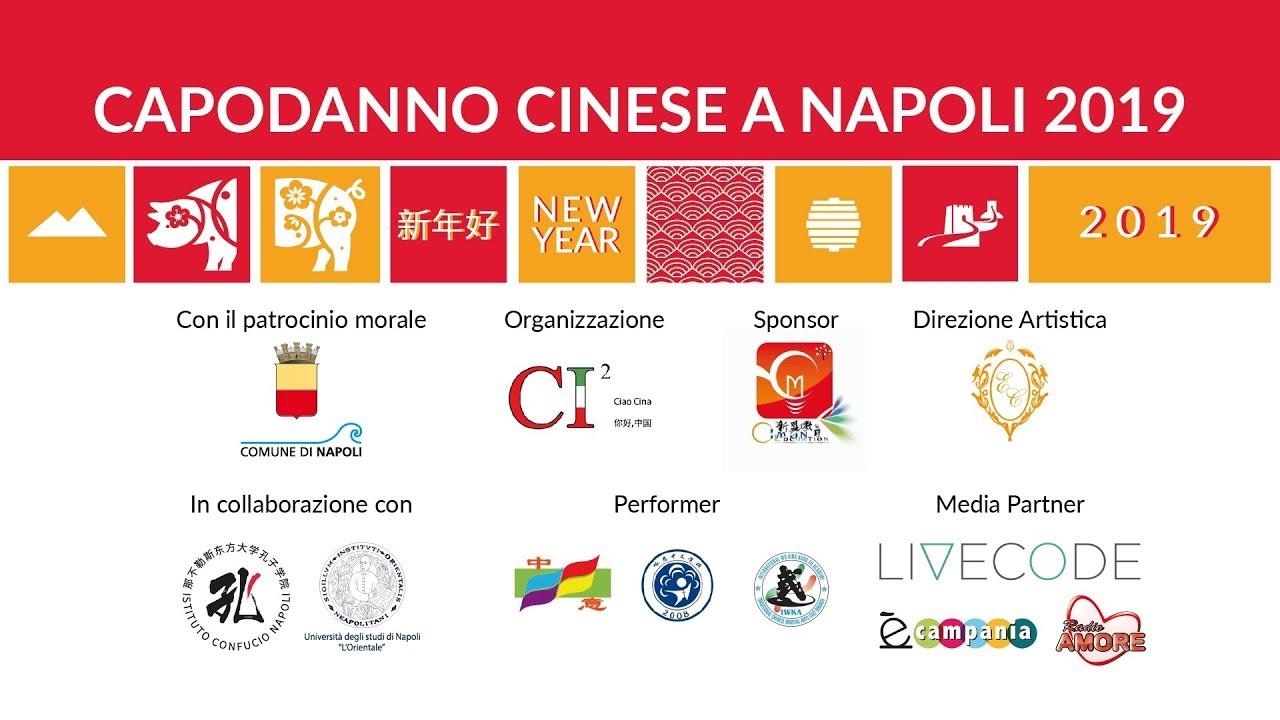 Calendario Cinese 2020.Capodanno Cinese 2020 A Napoli Festeggia Con Noi