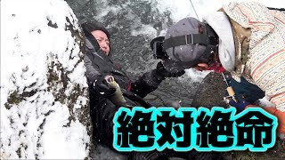 【超過酷】-10℃の雪山でキャンプにチャレンジ!