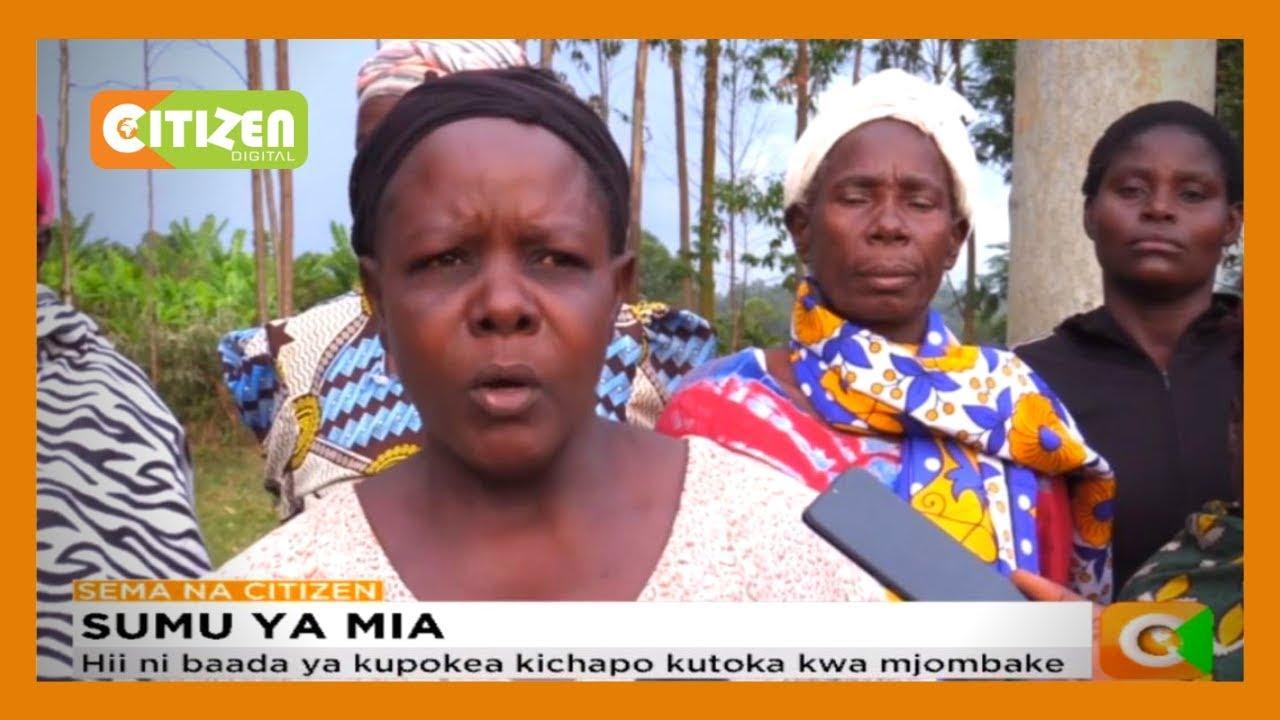 Download Mwanafunzi wa darasa la sita ajiua Kwisero, Kakamega