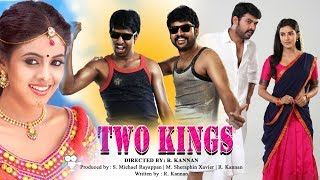 Hollywood Full Movie | English Movie | TWO KINGS | Latest Hollywood movie | English Movie 2017