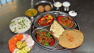 5 Most Amazing Gujarati Dishes |Indian Food Taste Test Episode-12 with Nikunj Vasoya