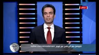 أحمد المسلماني: أمريكا تقوم على فكرة أنها دولة بيضاء.. فيديو