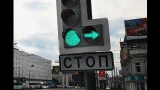 Про светофоры с доп.секцией