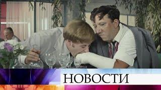 """50 лет исполняется с момента выхода на экраны фильма """"Бриллиантовая рука""""."""