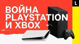 ВОЙНА PS5 И XBOX | Революция в мире игр