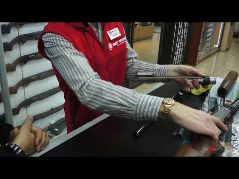 Покупка первого ружья в ОхотМагазине.Видео для новичка.Как выбирать!