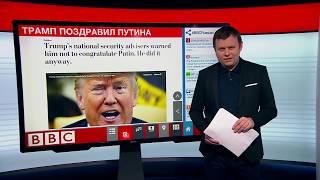 Трамп поздравил Путина с победой. Ему советовали не делать этого