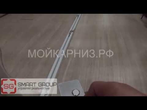 Привязка пульта управления к мотору и автоматическая настройка концевиков