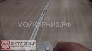 Привязка пульта управления к мотору и автоматическая настройка концевиков(, 2016-09-14T04:39:58.000Z)