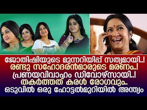 നടി കല്പനയുടെ അറിയപ്പെടാത്ത ജീവിതം ഇങ്ങനെ..! | Kalpana Malayalam Actress |