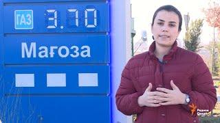 Дар Тоҷикистон нархи гази табиӣ боло рафт