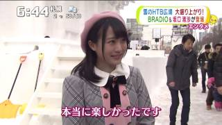 2017.2.13 OA AKB48 Team8 坂口渚沙 雪まつりステージ supported by 札...