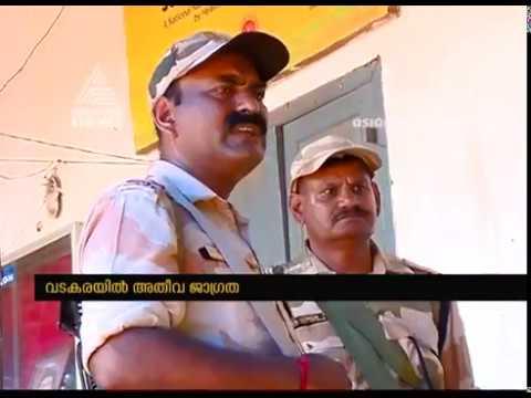 Election preparations in Vadakara  Polling Booth ; Lok sabha election 2019