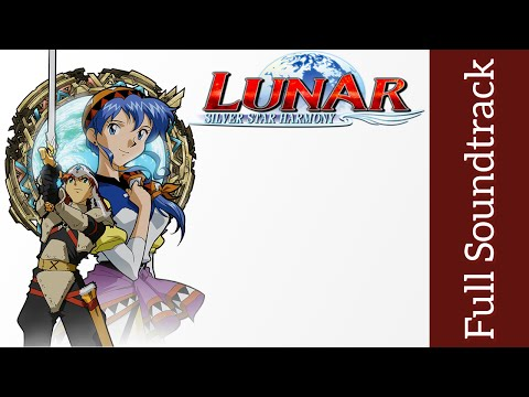Lunar: Silver Star Harmony: Original Soundtrack | High Quality | Noriyuki Iwadare
