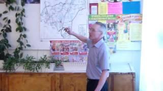 Урок географии 6 класс_Заманов А.У.