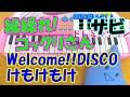 サビだけ【Welcome!!DISCOけもけもけ】繰繰れ! コックリさん 1本指ピアノ 簡単ドレミ楽譜 超初心者向け