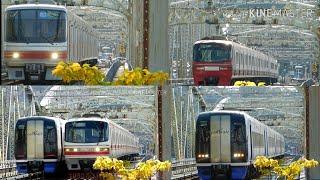 【名鉄】犬山橋を渡る名鉄電車集
