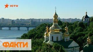 Синод решил предоставить Томос об автокефалии Украине