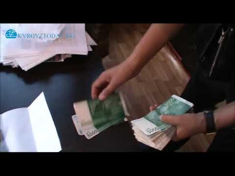 Военный комиссар Кадамжайского района, взял $1 000 за предоставление поддельного военного билета