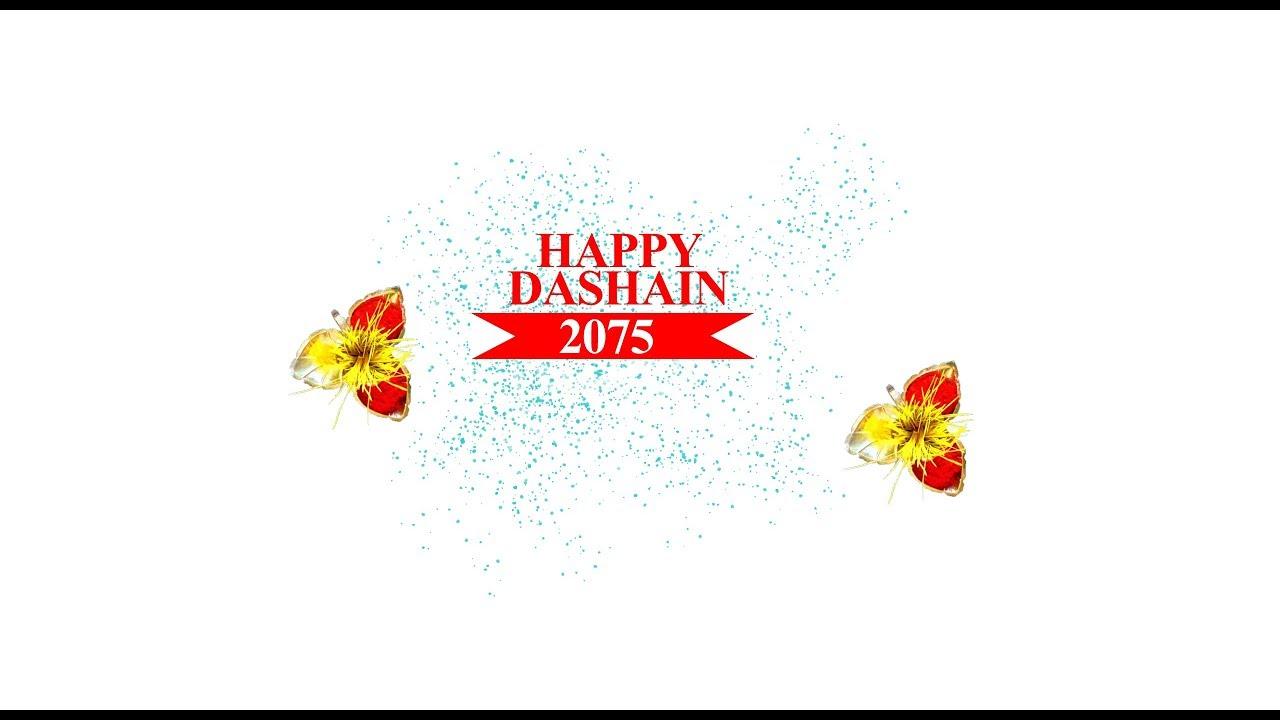 Happy dashain 2075 l dashain wishes greeting card design photoshop happy dashain 2075 l dashain wishes greeting card design m4hsunfo