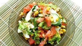 Рыбный салат с овощами и кукурузой