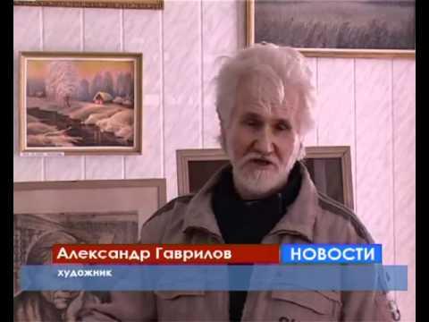 игорь гаврилов художник фото фото напольных ваз